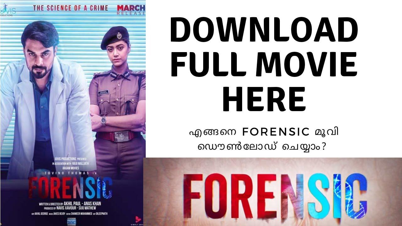 Forensic Full Movie Download ക ത ത ര ന ന സ ന മ ഇത വ രൽ ത മ പ ൽ Youtube