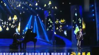 """2012年6月15日第18届上海电视节白玉兰颁奖典礼,福山雅治中文表白:""""你..."""