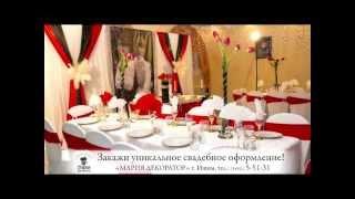 МАРИЯ ДЕКОРАТОР   клип свадьба гангстеров