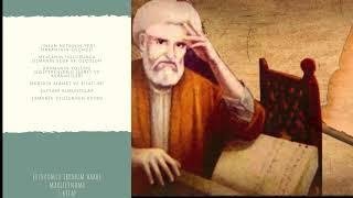 Marifetname Erzurumlu İbrahim Hakkı Hazretleri (5-5) (Sesli Kitap)