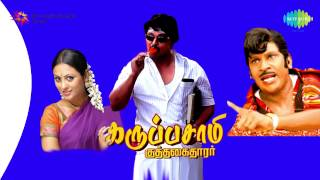 Karuppasamy Kuthagaithaarar | Tamil Movie Audio Jukebox