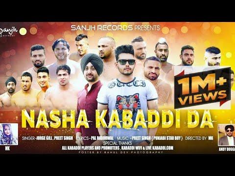 Nasha Kabbadi Da Official Video | Jorge Gill | Preet Singh | Latest Punjabi Song 2018| Sanjh Records