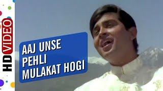 Aaj Unse Pehli Mulaqat Hogi , Paraya Dhan (1971) Songs , Rakesh Roshan , Hema Malini , Romantic