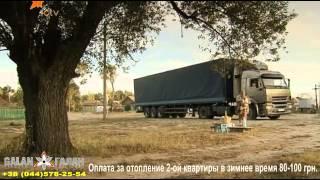 Дальнобойщики 3 сезон 4 эпизод