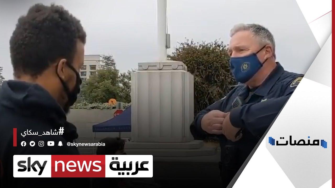 شرطي أمريكي يلجأ لتايلور سويفت لمنع متظاهرين من نشر فيديو له | #منصات