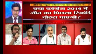 Rajeev Raghunandan with Gopichand gahlot, Naresh yadav, G. L. Sharma in Prime Time .