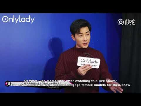 [English Subs] Luo Jin Cerruti 1881 2018 F/W Runway Show Interview 罗晋卓諾迪时装秀采访