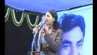 """Kavi Sammelan By Anamika Jain In """"27,Feb,2008"""""""