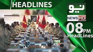 News Headlines - 08:00   19 July 2018   Neo News