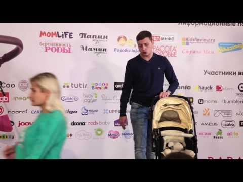 Презентация коляски Jetem Graphite на тест-драйве BABADU