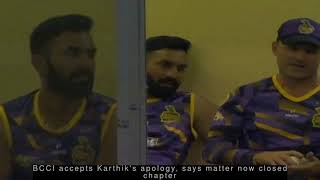 Latest Sports News - BCCI accepts Karthik's apology, says matter now closed chapter