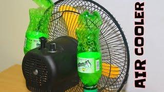 كيفية جعل برودة الجو في المنزل باستخدام 3 زجاجة بلاستيكية -فكرة رهيبة 2