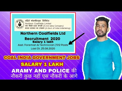 Coal India Government Jobs | India Government Jobs Information | Government Job India