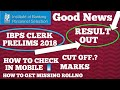 Ibps clerk Prelims  Result Out!! Finally Ibps Prelims Result Out  marks, cut off,
