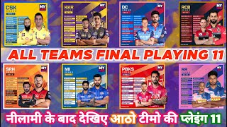 IPL 2021 - All Team Final Playing 11 After Auction | MY Cricket Production | RCB | CSK | MI and All