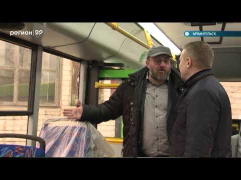 15 10 2019 Презентация автобусов МАЗ новой модификации