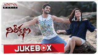 Nireekshana  Jukebox || Sai Ronak, Ena Saha, Rb Ramesh Choudary || Mantra Anand