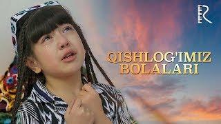 Qishlog'imiz bolalari (o'zbek film) | Кишлогимиз болалари (узбекфильм) 2019
