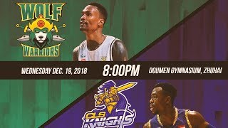 Wolf Warriors v CLS Knights Indonesia | LIVE NOW | 2018-2019 ASEAN Basketball League