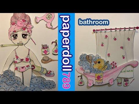 종이인형789#2목욕놀이[BJD][origami] [paper doll][poupées en papier][ทำตุ๊กตากระดาษ][paperdoll789]