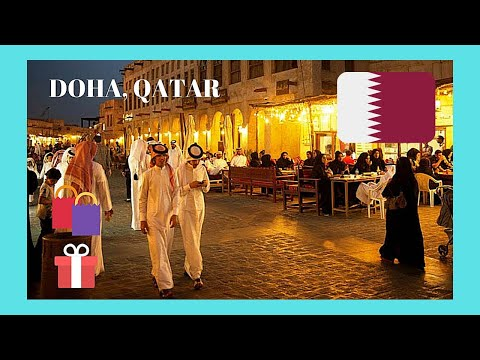 QATAR, the beautiful bazaar (MARKET) of SOUQ WAKIF at night (DOHA)