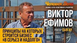 видео Про центральный банк, Россию и нации. Фурсов.