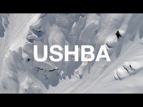USHBA