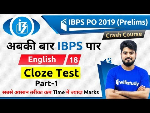 3:00 PM - IBPS PO 2019 (Pre) | English by Vishal Sir | Cloze Test (Part-1)