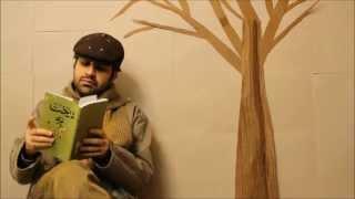 تریلر کتاب درخت به