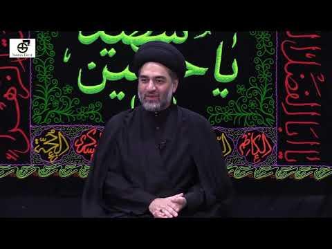 4th Muharram 1442/2020 Majlis | Imamia Mission East London | Maulana Syed Ali Raza Rizvi