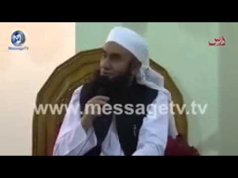 Maulana Tariq Jameel latest bayan video   Tobah ka Darvaza Khula ha