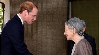 Prince William lunches with Emperor of Japan