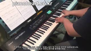 김현식(Kim Hyun Sik) - 비처럼 음악처럼(Like Rain, Like Music) piano cover,RD-700NX