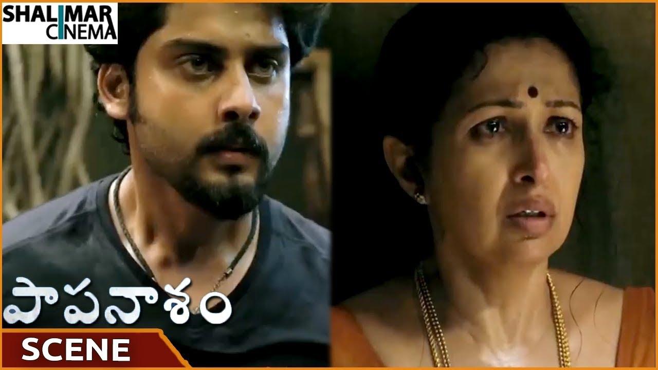 Download Papanasam Movie    Roshan Informs Come To Me Instead Of Niveda Thomas    Kamal Haasan, Gautami
