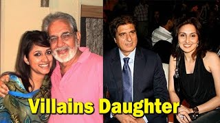 8 Gorgeous Daughters Of Popular Villains of Bollywood