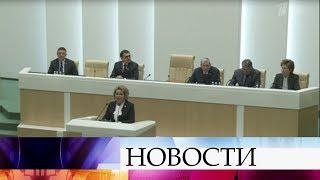 Совет Федерации РФ не видит оснований возобновлять работу в ПАСЕ в 2019 году.