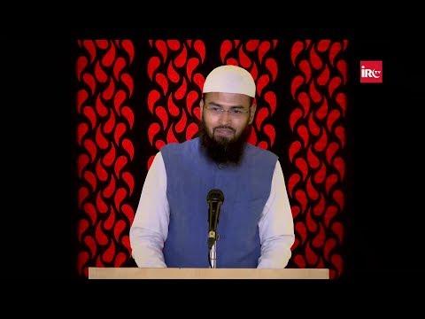 masjidon-me-taharat-khane-aur-ghusl-khane-ka-nazm-kaisa-ho-by-adv.-faiz-syed