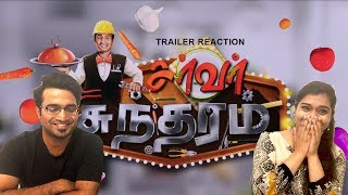 Server Sundaram Trailer Reaction By Bollywood Audience | Must watch very funny Trailer