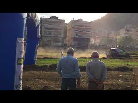 Rally Off Road Kastoria