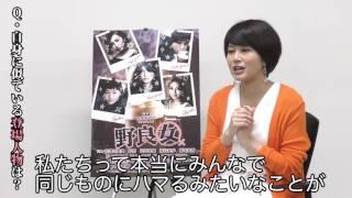 舞台「野良女」、公演まであと2日! 主演・佐津川愛美さんが毎日質問に...