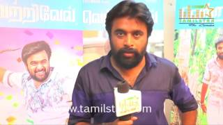 Sasikumar  At Vetrivel Team Interview