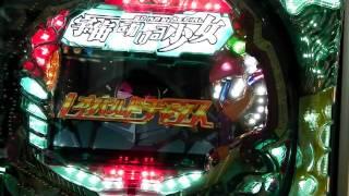 奥村から発売される新機種 「宇宙をかける少女」見本機演出.