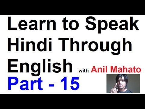 Learn to Speak English 8.0 Win9X Specs