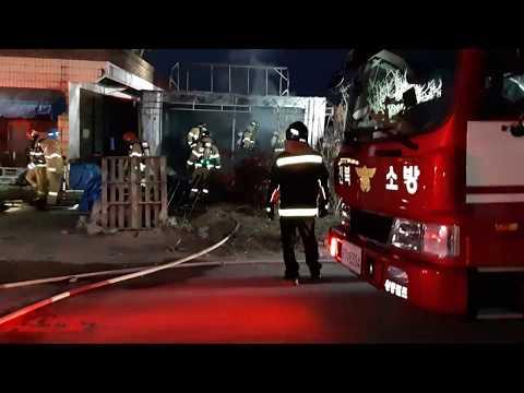 컨테이너 화재현장에 여자소방관이 진화함(엄지척👍)