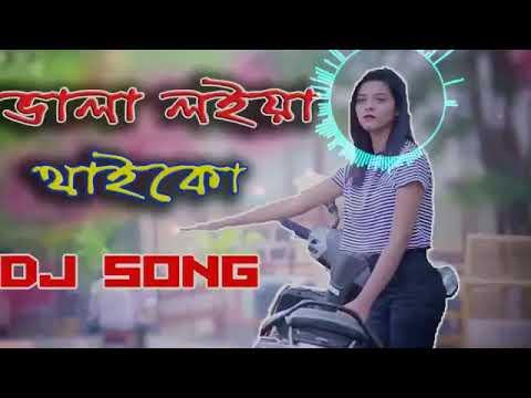 Dj Ami To Vala Na Vala Loya Thakbo || New Varsun 2018
