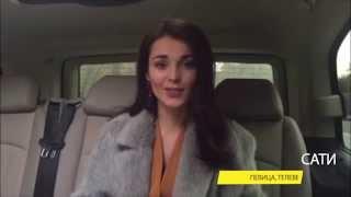 Видео-приглашение Сати Казановой