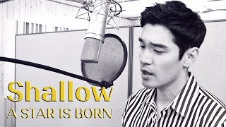 Shallow (A Star Is Born) Solo Version - Cover by Travys Kim