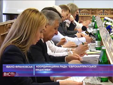 Координаційна рада «Єврокарпатська ініціатива»