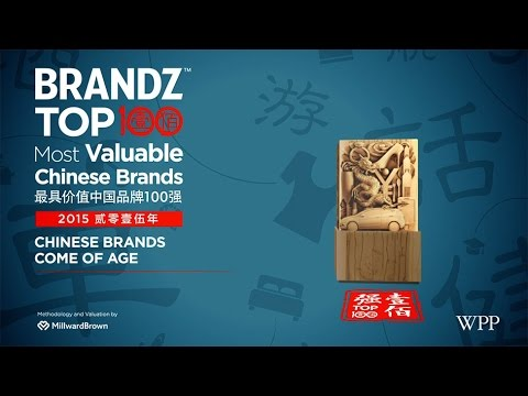 BrandZ Top 100 Most Valuable Chinese Brands 2015 - Countdown