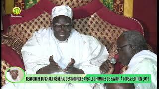 Rencontre du Khalif Général des Mourides avec les hommes de Savoir: Sermon du Khalif